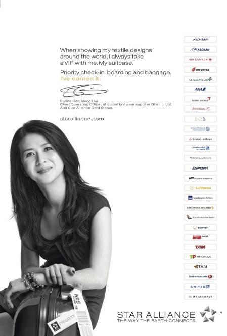 Surina_Gan_Meng_Hui