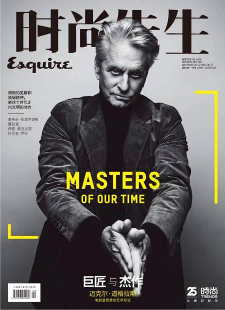 The cover of Michael Douglas